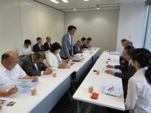 6次産業化中央サポートセンター(東京)
